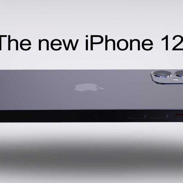 Смартфоны Apple iPhone 12 теряют сигнал во время вождения (maxresdefault)