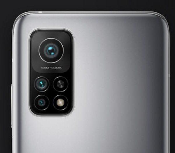 Xiaomi Mi 10T Pro набрал 118 баллов в тесте DxOMark (mi10t 03)