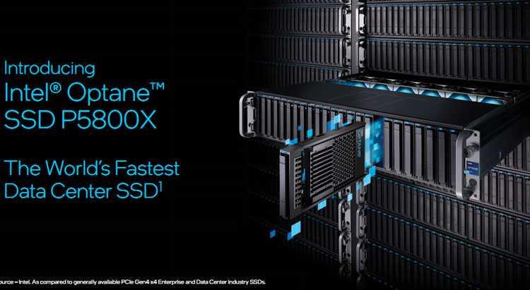 Intel сделала Optane P5800X, самый быстрый SSD в мире ()