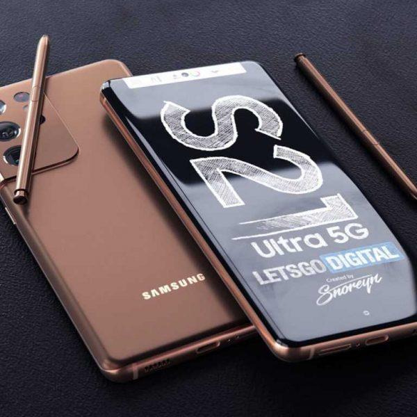 Samsung подтвердила поддержку стилуса S Pen в линейке Galaxy S21 (samsung s pen s21 ultra 1024x768 large)