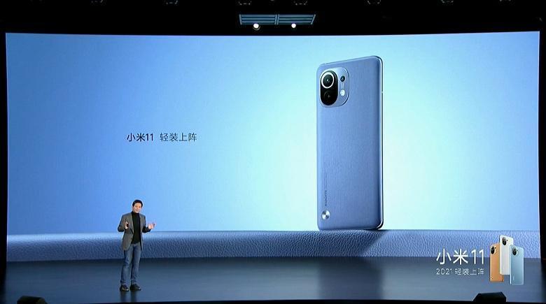 Xiaomi представила первый в мире флагман со Snapdragon 888 - Xiaomi Mi 11 (screen1210 large)