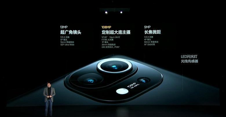 Xiaomi представила первый в мире флагман со Snapdragon 888 - Xiaomi Mi 11 (screen1242 large)