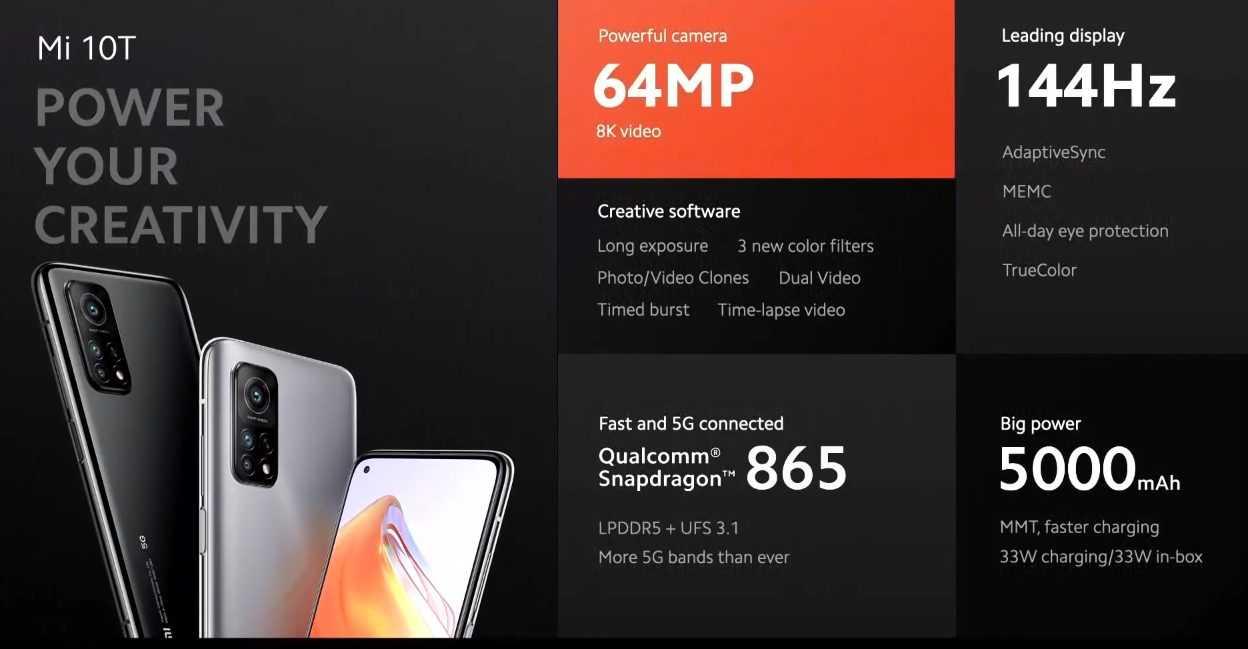 Xiaomi выпустила Mi 10T и Mi 10T Pro в России (xiaomi mi10t 2)