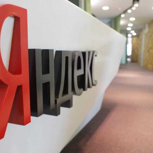 «Яндекс» добавил озвучку иностранных видео на русском языке (yandex)