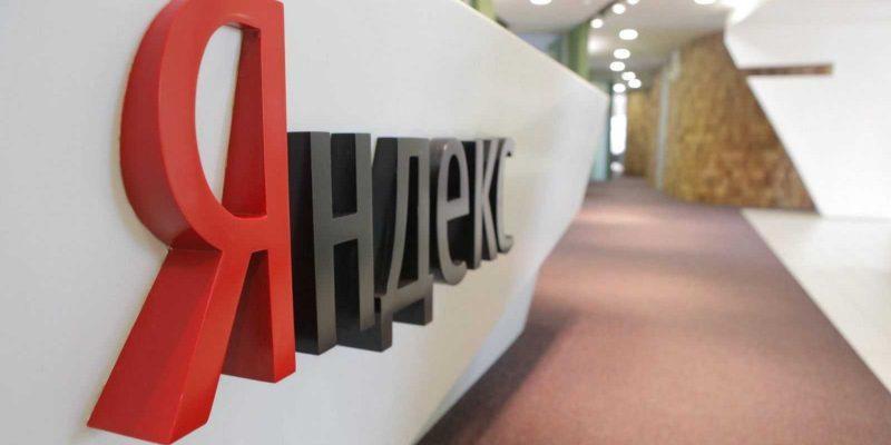 Соцсеть Яндекс.Район закрывается (yandex)