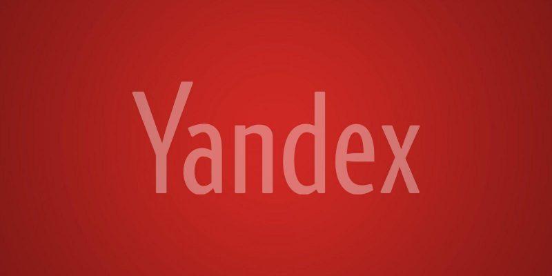 Гадание от Яндекс: компания запустила сайт с предсказаниями (yandex fade 1920 1)