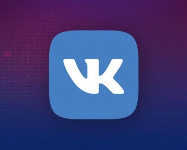 ВКонтакте выпустила одежду с AR-эффектом (1 1020573)