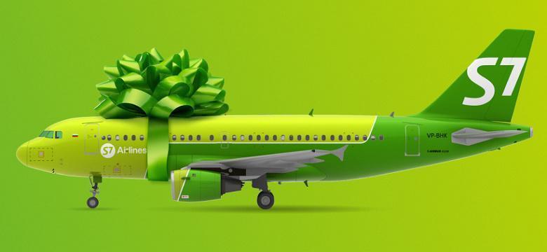 S7 Airlines запустила сервис аренды самолётов (243c4a7c 065c 49c5 8e36 060ac6070bec large)