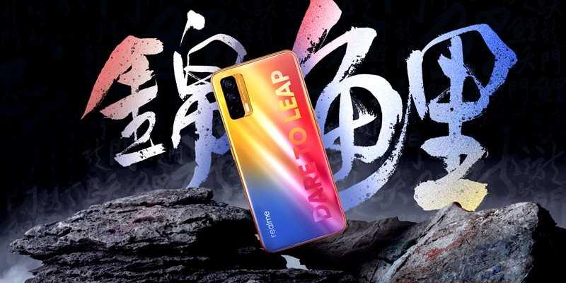 Представлен смартфон Realme V15 (46d0d123 4e93 4613 8152 7fc572a52736)
