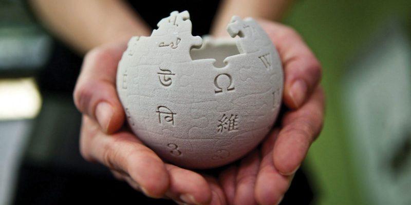 Википедия опубликовала топ самых популярных статей у россиян (548)