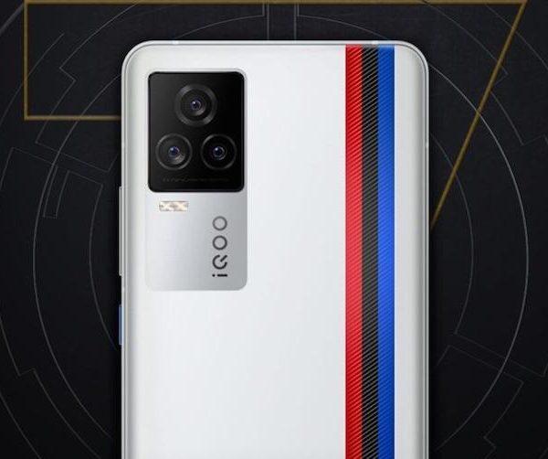 Представлен флагман iQOO 7: Snapdragon 888, экран 120 Гц и быстрая зарядка 120 Вт (899398932)