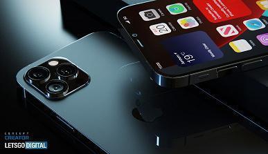 Вот как может выглядеть iPhone 12S Pro с уменьшенной чёлкой (apple iphone 12s pro large)