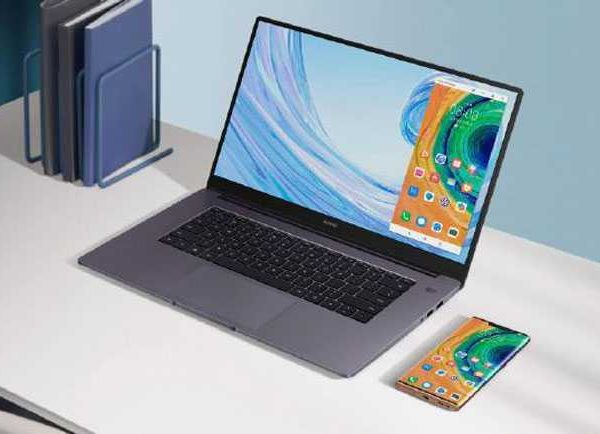 Huawei выпустила новый MateBook 14 AMD и планшет MatePad T 10S (ezgif.com webp to jpg)