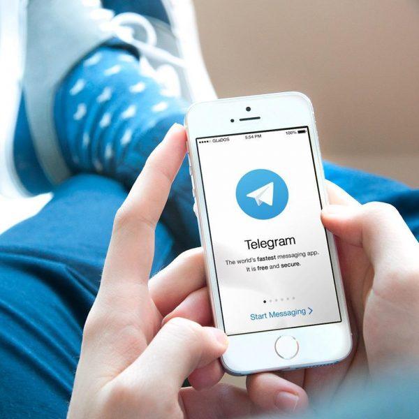 Telegram могут удалить из App Store (f44064bca0b471cdfeddc large)