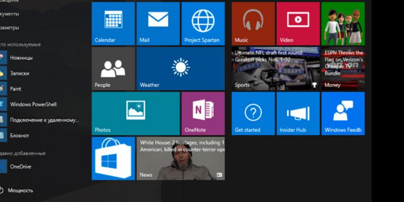 Microsoft заменит почту и календарь в Windows 10 на единое приложение (kak udalit ili vosstanovit standartnyie programmyi windows 10 1280x720 1)