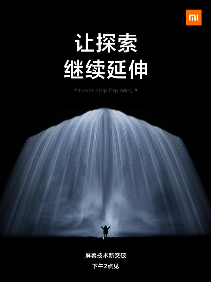 Сегодня Xiaomi представит свой складной смартфон (001un9srly1gnci9n2punj60u0140gws02)