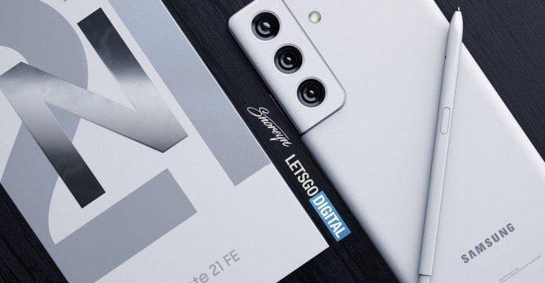Фотографии распаковки Samsung Galaxy Note21 FE (1 2)