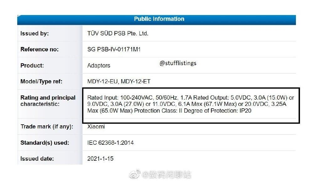 Xiaomi Mi 11 Pro может разочаровать скоростью проводной зарядки (1790b10a34e1467eb3eb5082a7ef2138)