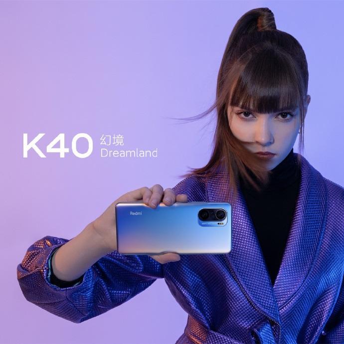 Redmi наконец-то представила смартфон Redmi K40 (cz)