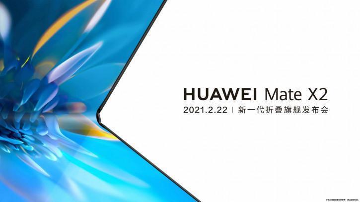 Huawei анонсировала выход складного смартфона Huawei Mate X2 ()