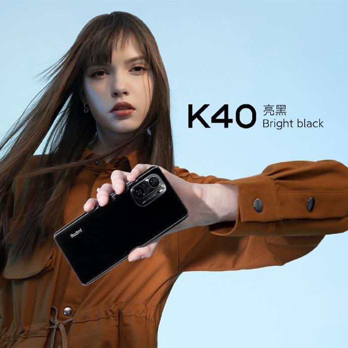 Redmi наконец-то представила смартфон Redmi K40 (j)