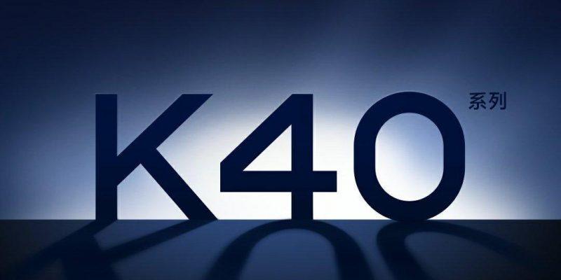 В России Redmi K40 будет продаваться как Poco F3 (ostanovites poavilsa sluh o chetvertoj modifikacii redmi k40 picture2 0)