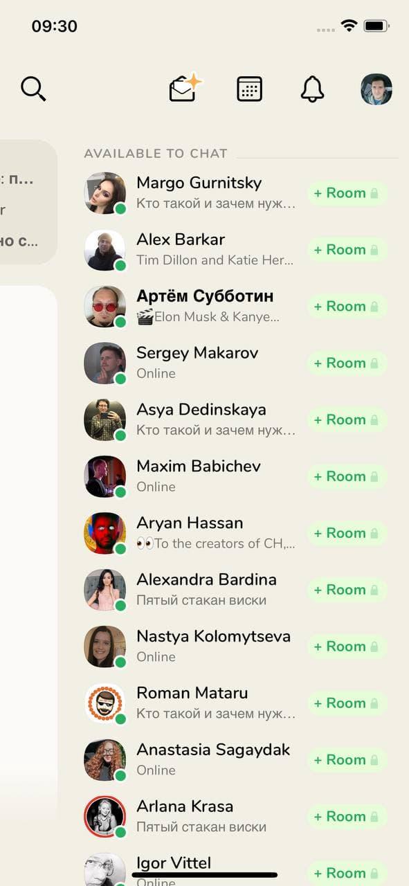 Приложение Clubhouse: что это такое и как получить инвайт в приложение, которое использует Илон Маск? (photo 2021 02 11 09 57 17)