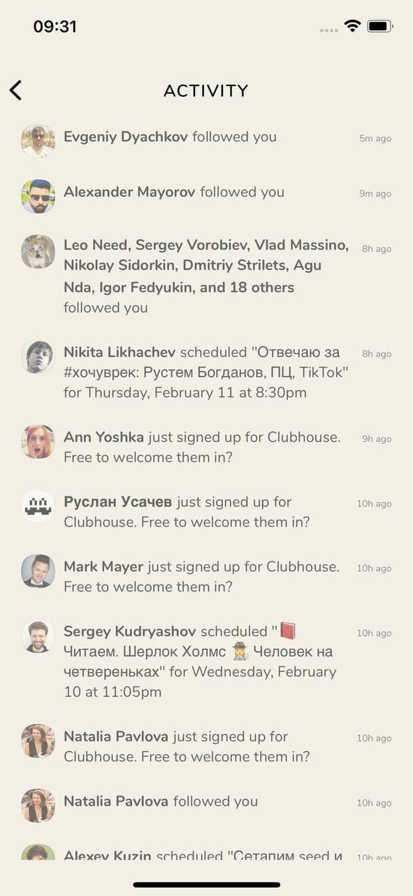Приложение Clubhouse: что это такое и как получить инвайт в приложение, которое использует Илон Маск? (photo 2021 02 11 09 57 35)