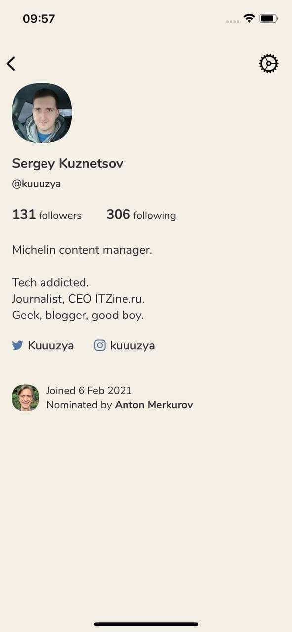Приложение Clubhouse: что это такое и как получить инвайт в приложение, которое использует Илон Маск? (photo 2021 02 11 09 57 55)