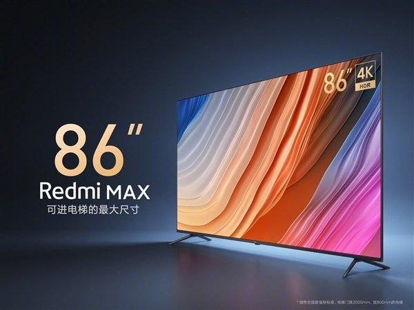 Redmi представила 86-дюймовый телевизор Redmi Max 86 (s 8735fd4cafb54f3daaea476b075d5333)