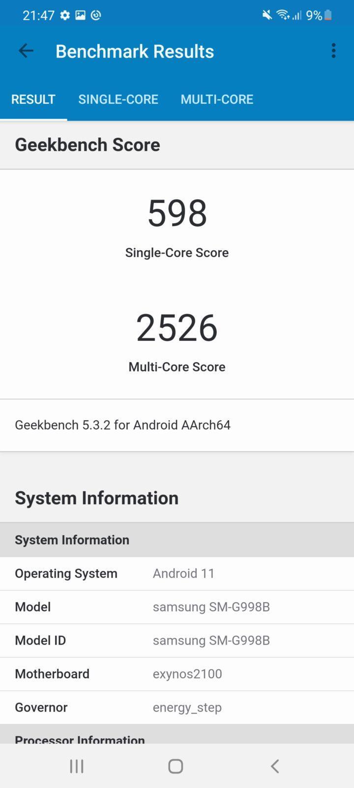 Обзор Samsung Galaxy S21 Ultra: лучший из лучших (screenshot 20210224 214737 geekbench 5)