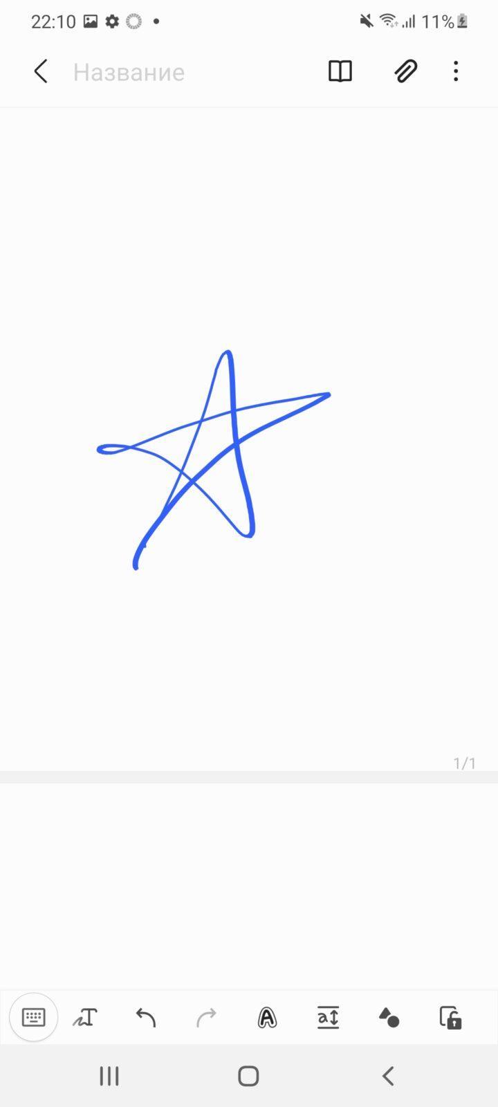 Обзор Samsung Galaxy S21 Ultra: лучший из лучших (screenshot 20210224 221012 samsung notes)