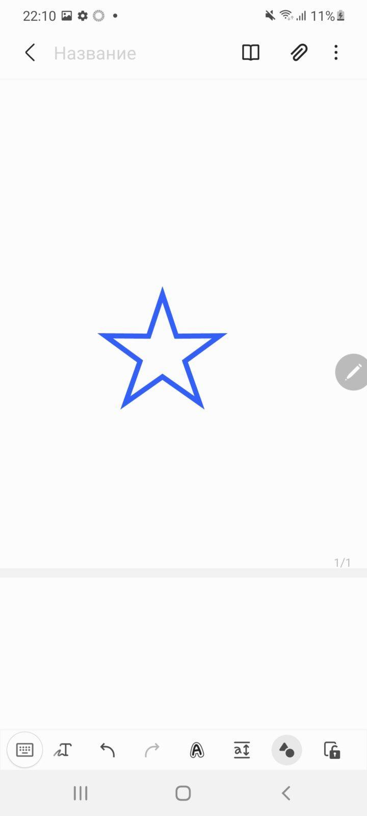 Обзор Samsung Galaxy S21 Ultra: лучший из лучших (screenshot 20210224 221025 samsung notes)