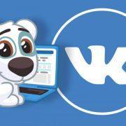 В Почту и Облако Mail.ru можно войти через VK Connect (vkontakte dannye 2)