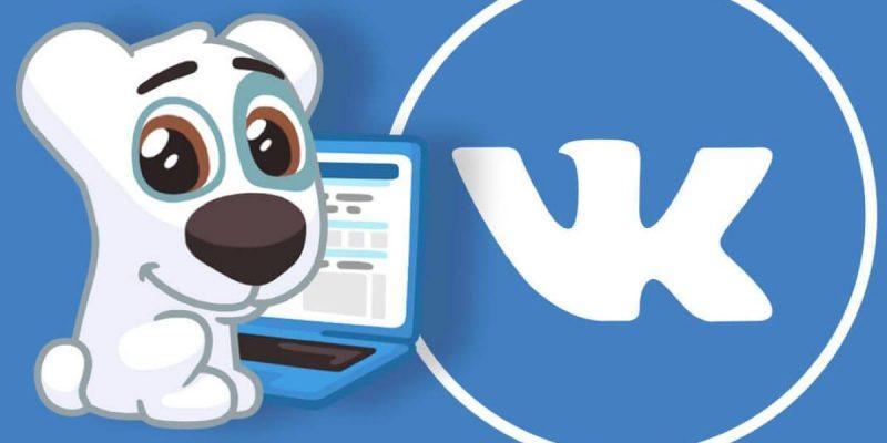 Выручка ВКонтакте за 2020 год выросла на 15% — до 25,4 млрд рублей (vkontakte dannye 2)