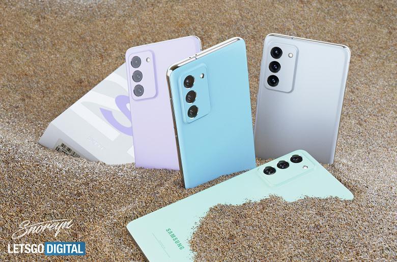 Красочные рендеры флагмана Samsung Galaxy S21 FE (1)