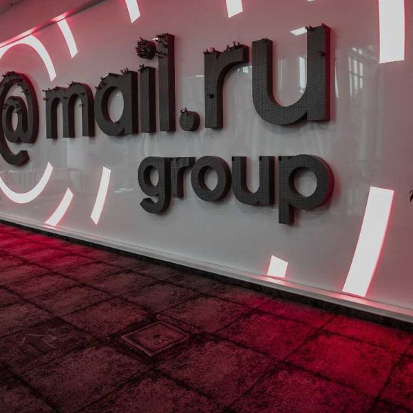 Почта Mail.ru станет суперприложением для всех новых пользователей (1571231976523)