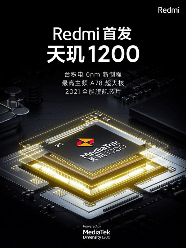Redmi выпустит свой первый игровой смартфон в конце этого месяца (264c9795 1855 4358 8984 be150f97042b)
