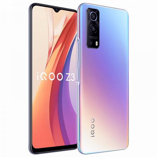 iQOO Z3: бюджетный смартфон с Snapdragon 768G, 5G, и быстрой зарядкой 55 Вт (2 0 large 1)