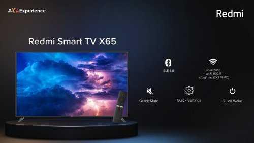 Redmi представила линейку телевизоров Redmi Smart TV X (3dc8d25b 7f47 413c a6b2 9129d8af04b0)