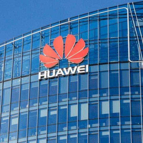 Huawei стала крупнейшей частной компанией Китая (aeca8f1dd4bb5efb76ad0b9f55dda7a7fc7b7b97)