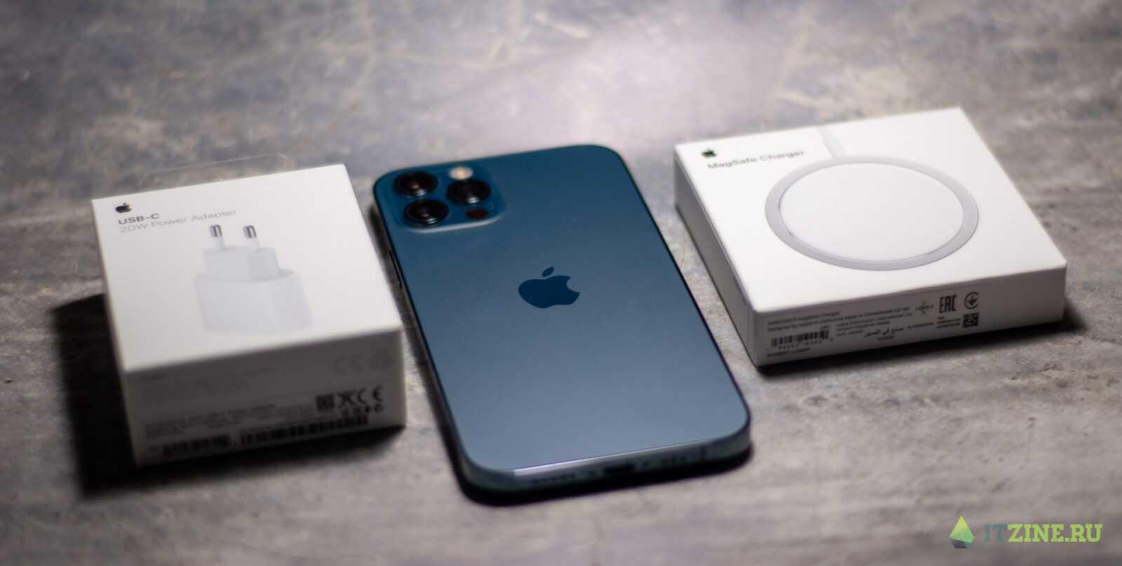Обзор Apple MagSafe для iPhone 12 (apple magsafe 01)
