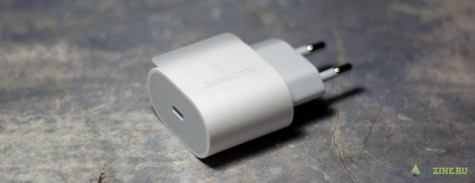 Обзор Apple MagSafe для iPhone 12 (apple magsafe 05)