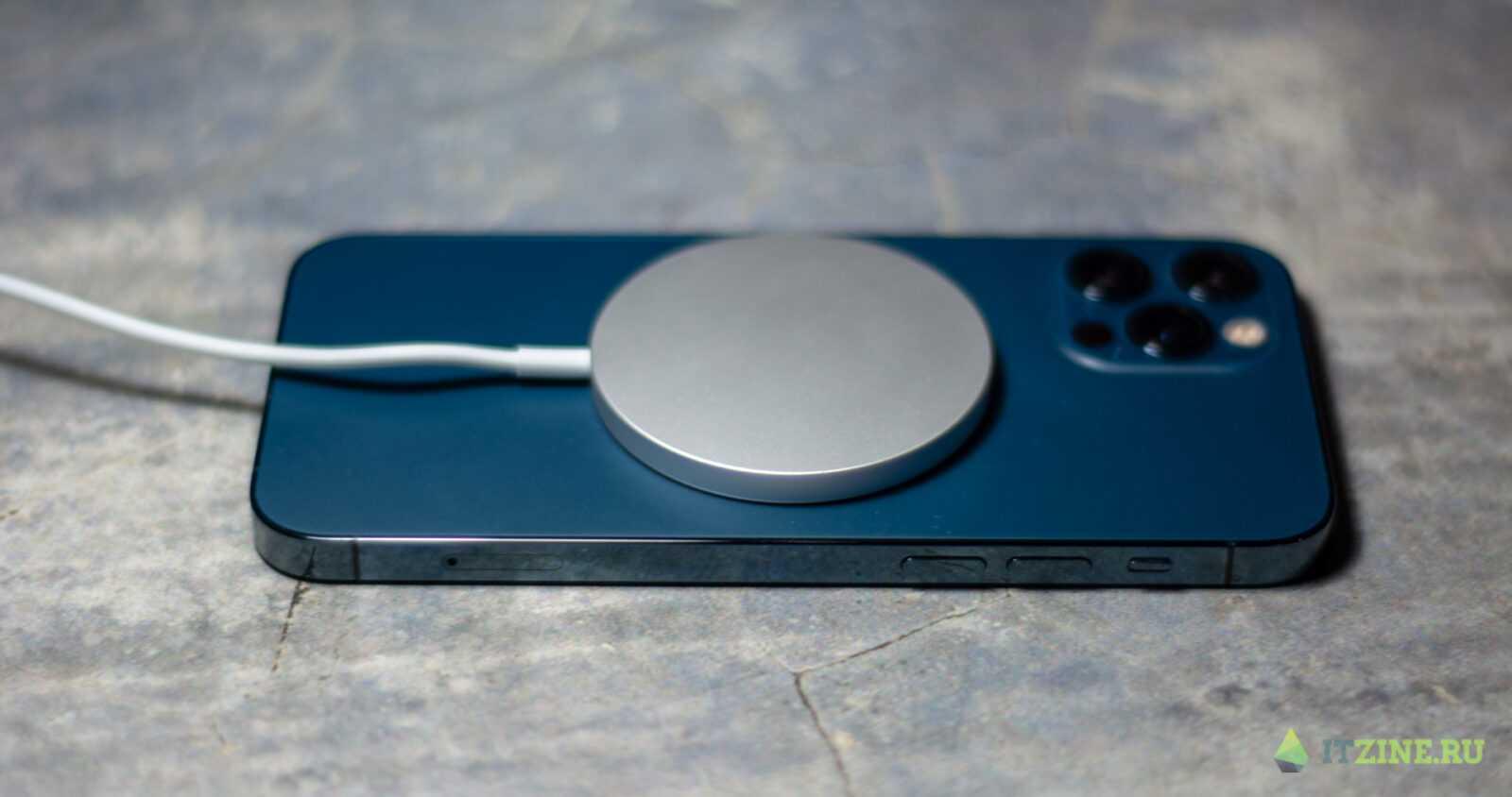 Обзор Apple MagSafe для iPhone 12 (apple magsafe 09)