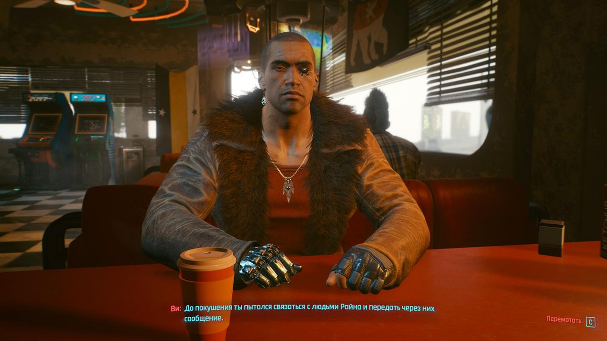 Гайд по Cyberpunk 2077. Крафт, прокачка, импланты и винтовка с глушителем (чуть-чуть) (cyberpunk 2077 130)