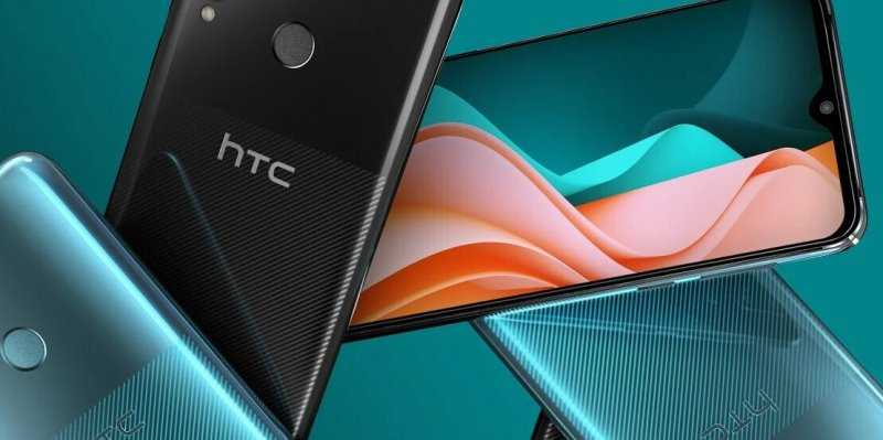 HTC представила в России смартфон Wildfire E3 (d1dda0ef ad70 461a 9f3b 098f6d5989a5)