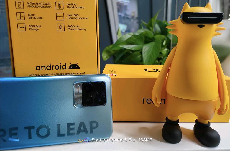 Realme представила смартфон Realme 8 (evigbskvcaab v large)