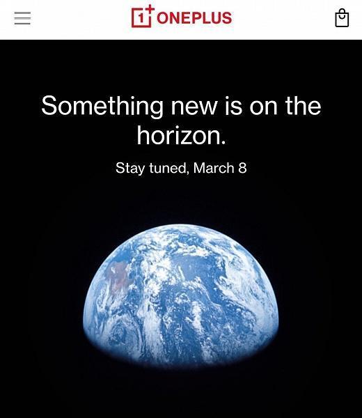 OnePlus запланировала какую-то презентацию на 8 марта (evxvhmtu4aep1ng 1 large)