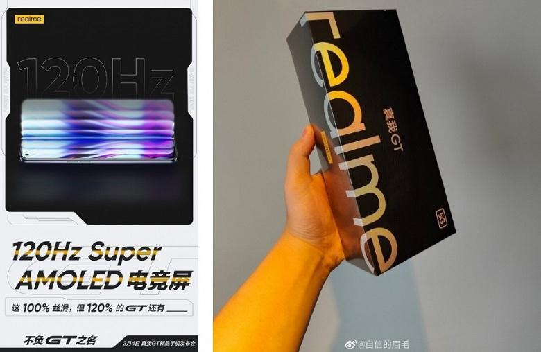 Новые данные о Realme GT + фото упаковки (gsmarena 004 large)