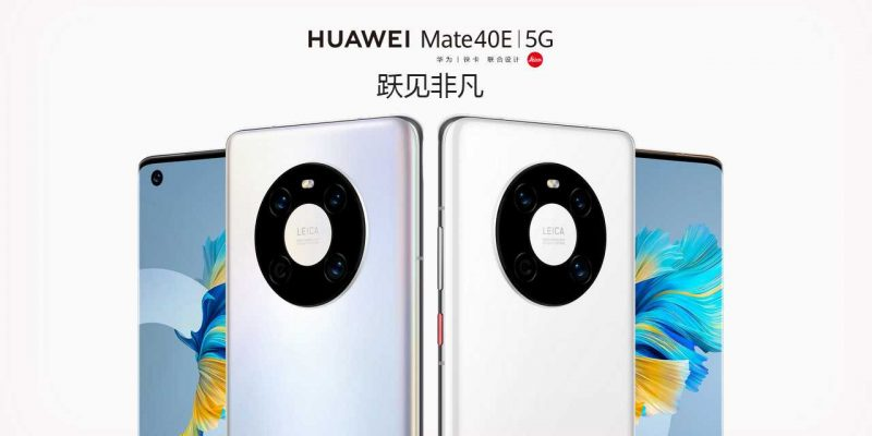 Huawei представила самый доступный смартфон флагманской линейки Mate 40 (huawei mate 40e 5g launched with triple rear cameras in china)